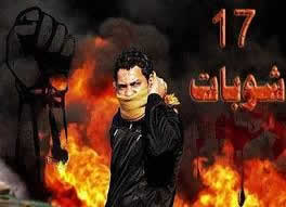 گرنگە ئەزمونی 17ی شوباتی 2011باش لەبەرچاو بگیرێت! … تاهیر حاجی حەسەن