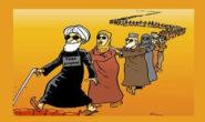 پێگەی ئیسلام لە زانستدا … گۆران هەڵەبجەیی