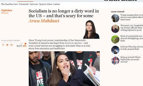 میدیاکانی بۆرژوازی و سۆسیالیزم … سالار حمەسەعید