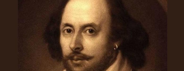 شكسپیر ههردهم نهمره …. بەختیار محەمەد
