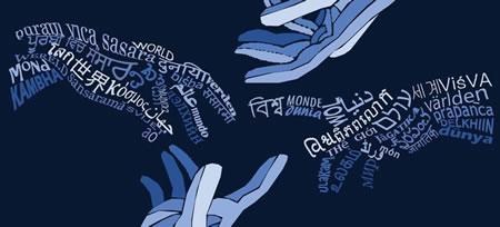 زمانی دایک و پرۆسەی فێربوون!  چەند بڕگەیەک لە سەر زمان و فێربوون! … برایم فەڕشی