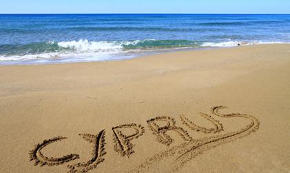 دورگەی کیپرۆس   Κύπρος (قوبرس) و هەندێ زانیاری … شاخەوان شۆڕش