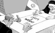 قهیرانی ناڤکی داهاتووی رژیمی ئیسلامی و داهاتووی ئۆپزسیۆنی ئێران … نووسینی : ئیرهجی ئازهرین