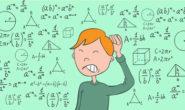 وانەی بیرکاری … عەلی حەمەڕەشید بەرزنجی