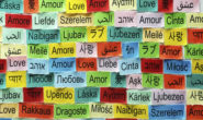 مەرگی زمان … کامۆ ئاراز