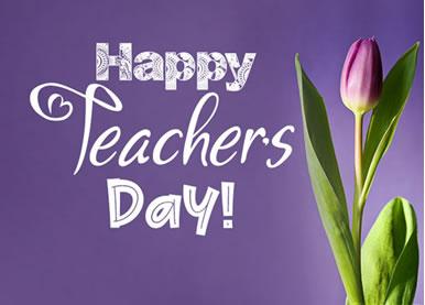 پیرۆزبێت رۆژی جـیهانی مامۆستایان.. رەزا شـوان