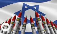 دەربارەی چەکی ئەتۆمی ئیسرائیل چ دەزانی ؟.. فازیل شــەوڕۆ