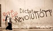 دە ساڵ بەسەر شۆڕشی تونس و میسردا، ئەی دەربارەی گۆڕانکاری شۆڕشگێرانە لە ئێستادا چی؟.. موئەیەد ئەحمەد